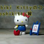 YOSHIKI KITTYのYoshikitty翼