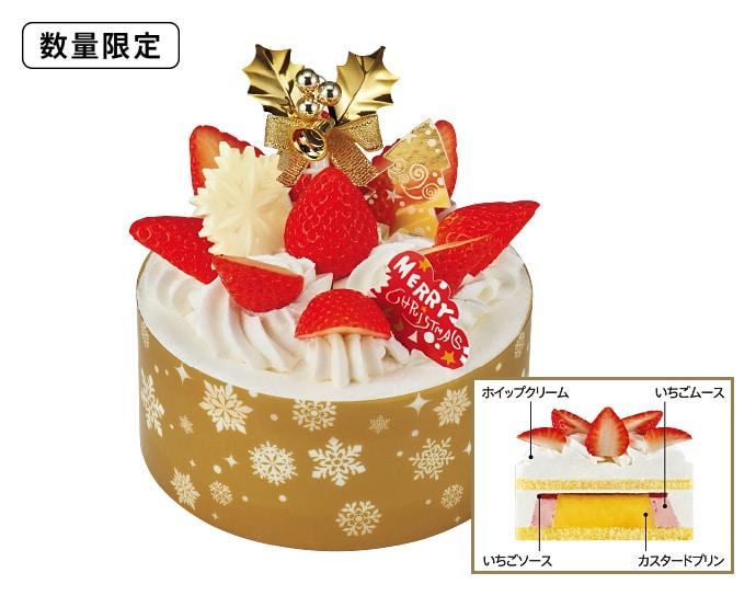 香取慎吾ファミマケーキ