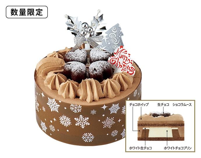 香取慎吾クリスマスケーキショコラ